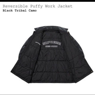 Supreme - Supreme Reversible Puffy Work Jacket