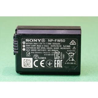 SONY - Sony ソニー デジカメ用バッテリー NP-FW50 純正品 1個
