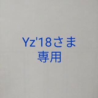 テーラートウヨウ(Talor Toyo)の東洋テーラー×ジャーナルスタンダード 別注 スカジャン(スカジャン)