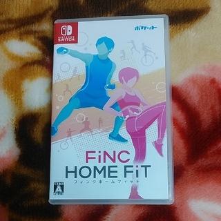 ニンテンドースイッチ(Nintendo Switch)のFiNC HOME FiT(フィンクホームフィット) Switch(家庭用ゲームソフト)