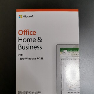 Microsoft - Office Home&Business 2019 for PC