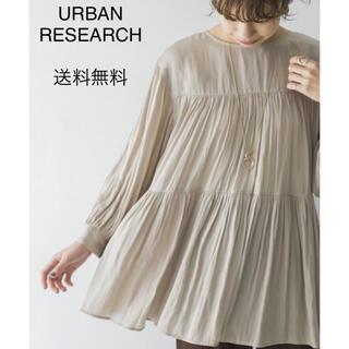 URBAN RESEARCH - 【新品】ヴィンテージサテンティアードギャザーブラウス
