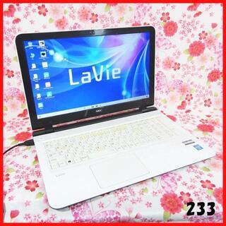 エヌイーシー(NEC)のノートパソコン本体♪Webカメラ♪新品SSD♪初心者も安心♪Windows10(ノートPC)