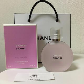 CHANEL - 美品 購入したばかりほぼ新品 CHANEL シャネル オータンドゥルヘアミスト