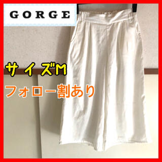 ゴージ(GORGE)のゴージ レディース ガウチョパンツ ワイド 二重構造 無地 オールホワイト M(カジュアルパンツ)