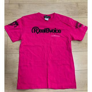 リアルビーボイス(RealBvoice)のリアルビーボイス Tシャツ 未使用品 宮崎限定(Tシャツ/カットソー(半袖/袖なし))
