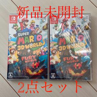 Nintendo Switch - 新品未開封 2点セット スーパーマリオ 3Dワールド + フューリーワールド