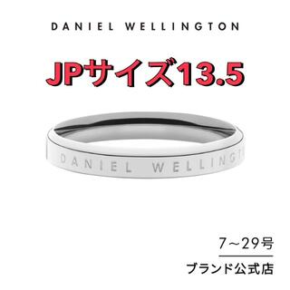 Daniel Wellington - 【未使用】DanielWellingtonシルバーリング