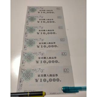 大塚家具 商品券 10000円✖️6  60000万円分(ショッピング)