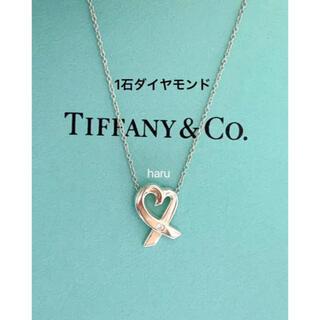 Tiffany & Co. - TIFFANY&Co. ティファニーパロマ・ピカソラビングハートネックレス