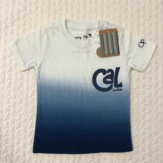 オーシャンパシフィック(OCEAN PACIFIC)のNaughtyDog OceanPacific Tシャツ 100cm 新品(Tシャツ/カットソー)