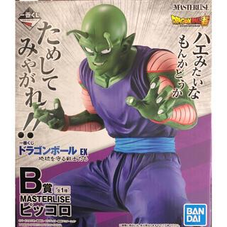 BANDAI - ドラゴンボール 一番くじ B賞