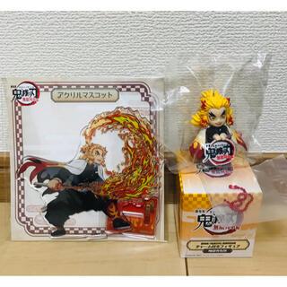 BANDAI - 鬼滅の刃 煉獄杏寿郎 アクリルマスコット チャーム付きフィギュア セット