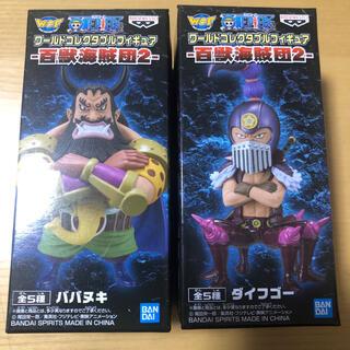 BANPRESTO - ワンピース ワールドコレクタブルフィギュア-百獣海賊団2- 2種セット