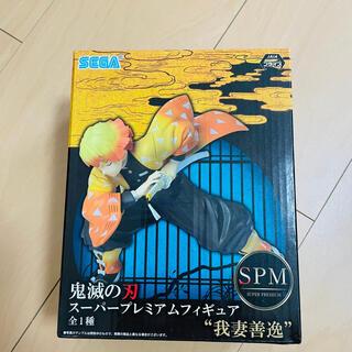 BANDAI - 【限定】鬼滅の刃 SPM スーパープレミアムフィギュア 我妻善逸⚡️
