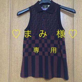 フェンディ(FENDI)のポロシャツ(ポロシャツ)