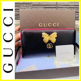 Gucci - 銀座路面店購入■美品■箱つき■GUCCI グッチ バタフライ 長財布 本革