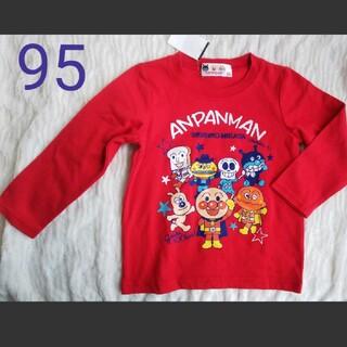 BANDAI - 95★アンパンマン★長袖Tシャツ★ロンT★新品