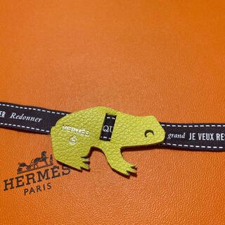 Hermes - HERMES プティアッシュ リボンとチャーム