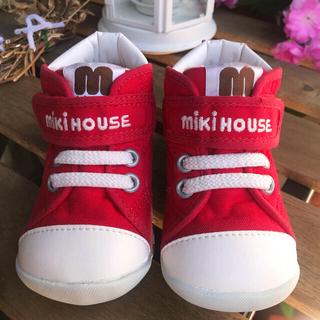 mikihouse - mikihouse