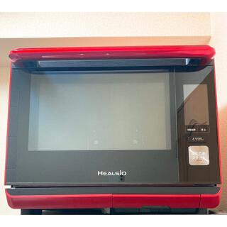 SHARP - 定価16万■美品■ヘルシオ シャープ ウォーターオーブンAX-XP200-R