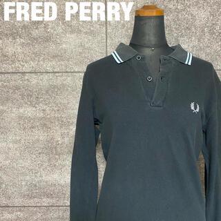 フレッドペリー(FRED PERRY)のFRED PERRY フレッドペリー 長袖 ポロシャツ(ポロシャツ)