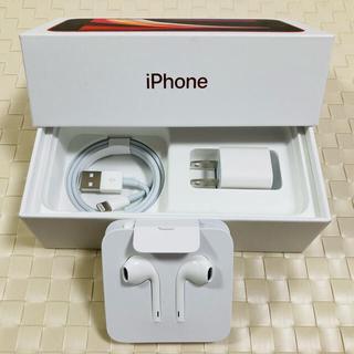 純正品 ❊ iPhone SE64GB 電源アダプタ 充電ケーブル  未使用❊