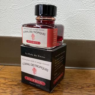 エルバン(Herbin)のエルバン・トロピカルコーラル5ml小分け(その他)