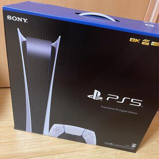 プレイステーション(PlayStation)のプレイステーション5 デジタルエディション(ゲーム)