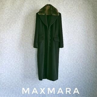 Max Mara - 超高級 美品 マックスマーラ イタリア製モダンチェスターコート リアルファー