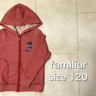 familiar - 《美品》familiar レッド パーカー 120