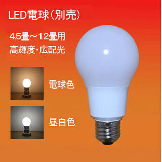 LED電球☆電球色☆4個セット(蛍光灯/電球)