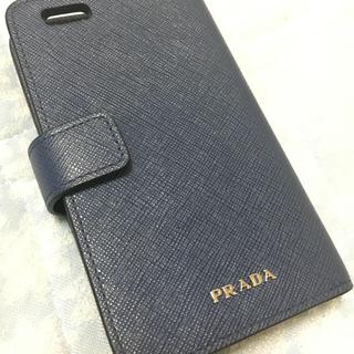 プラダ iphonexケース レザー