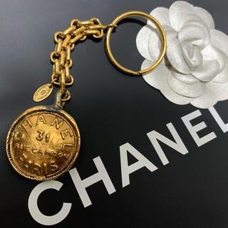 シャネル(CHANEL)の希少!ヴィンテージ シャネル メダルコイン キーホルダー&バッグチャーム(ブローチ/コサージュ)