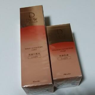 デュウ(DEW)のDEW・スペリア(化粧水/ローション)