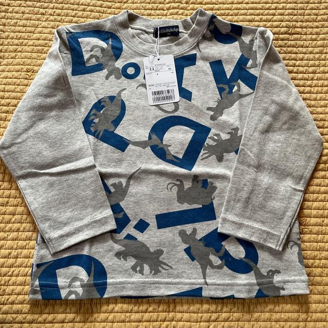 kladskap(クレードスコープ)の新品未使用 クレードスコープ ロンT 100 キッズ/ベビー/マタニティのキッズ服男の子用(90cm~)(Tシャツ/カットソー)の商品写真