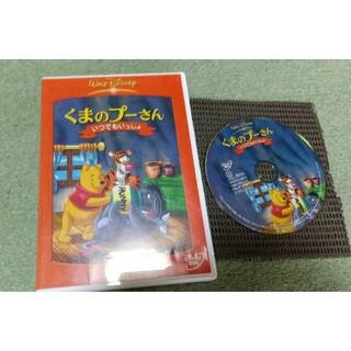 みるく様専用:くまのぷ-さん  {いつでもいっしょ}DVD (アニメ)