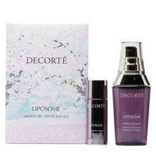 COSME DECORTE - モイスチュアリポソーム 限定品