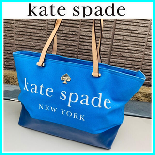 kate spade new york - 希少品■大丸購入■kate spade new york ショルダーバッグ 限定