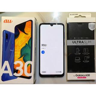 Galaxy - Galaxy A30 Blue 64 GB AU おまけ付き