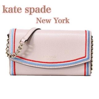 kate spade new york - 【未使用品】ケイトスペード ショルダーウォレット