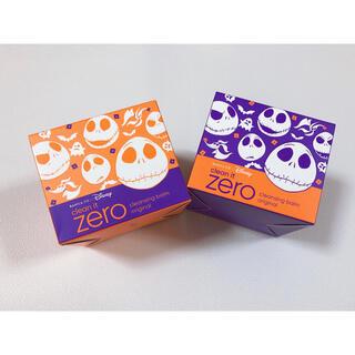 バニラコ(banila co.)のバニラコ クレンジング バーム オリジナル ゼロ 2個セット banilaco (クレンジング/メイク落とし)