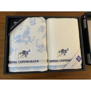 ロイヤルコペンハーゲン(ROYAL COPENHAGEN)のROYAL COPENHAGENタオルセット(タオル/バス用品)