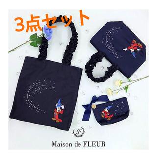 メゾンドフルール(Maison de FLEUR)の【新品未使用】メゾンドフルール ミッキー  バッグ ポーチ 3点セット(トートバッグ)