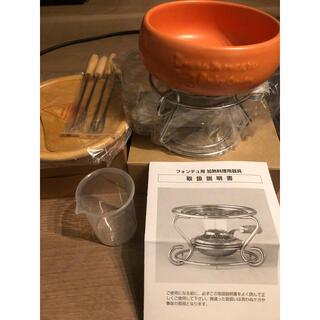 フォンデュセット 新品未使用(調理道具/製菓道具)