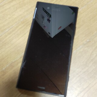 Xperia - xperia  xz1 sov36 ブラック 本体