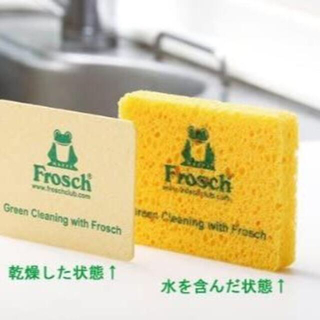 フロッシュ Frosch ポップアップスポンジ オレンジ(その他)