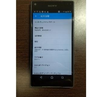 Xperia - 【Docomo】SONY Xperia Z5 Compact ブラック