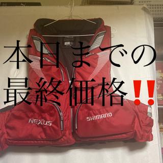 シマノ(SHIMANO)のSHIMANO製 ライフジャケット❗️(ウエア)