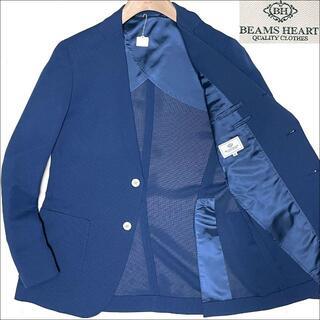 BEAMS - J3594 超美品 ビームス トラベルジャケット ネイビー 48